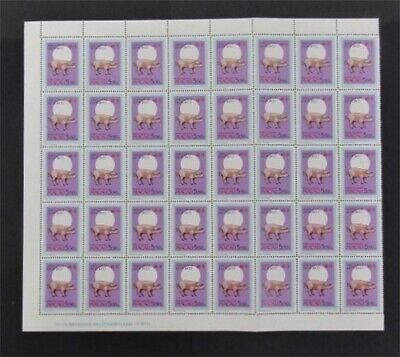 nystamps Macao Stamp # 757 Mint OG NH $110   L23y3386