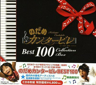 USED Nodame Cantabile Best 100 Collection Box