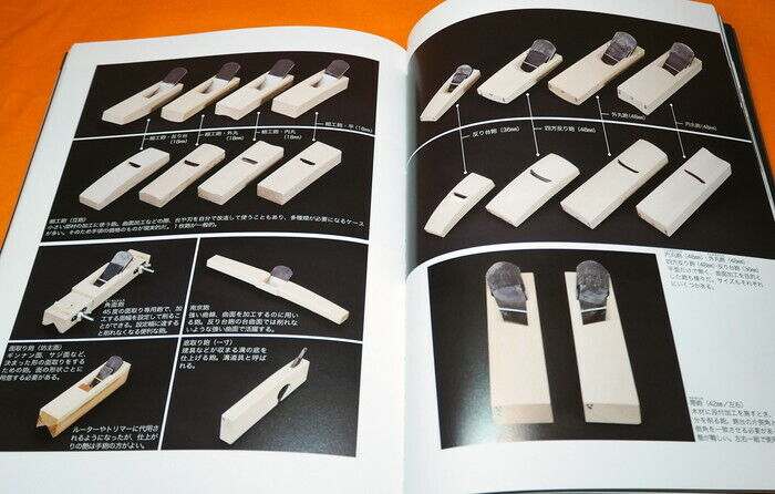 Japanese Woodworking Hand Tools Fundamentals and Practice Book Kanna Nomi #1016