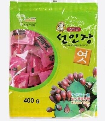 Korea JEJU traditional food stuff Cactus Taffy 400gx10packs