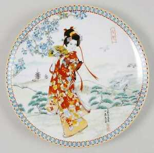 Visions of Japan-Ketsuzan collectable plate