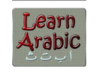 Arabic couple teachers