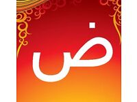Arabic tutor available to teach children and adults