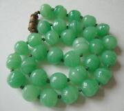 Peking Glass Necklace