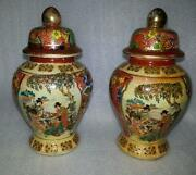Pair Ginger Jars