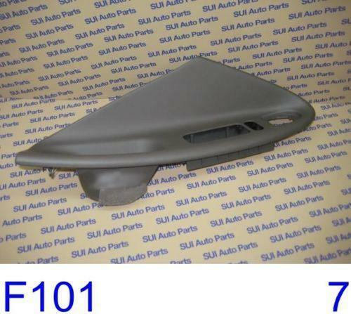 Mustang door panel tan ebay for 05 mustang door panel leather
