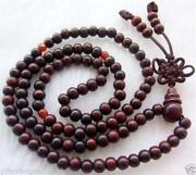 Mala Necklace