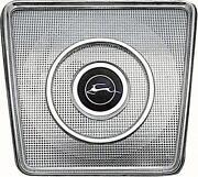 Rear Seat Speaker Grille