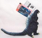 Godzilla Action Figures Bandai