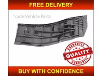 CITROEN C1 2005-2014 REAR BUMPER BRACKET DRIVER SIDE NEW INSURANCE APPROVED FREE DELIVERY