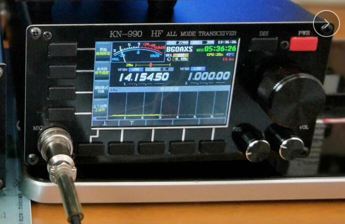 KN-990 HF 0.1~30MHz  SSB/CW/AM/FM/DIGITAL IF-DSP Amateur Ham Radio Transceiver