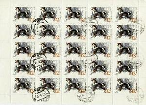 USSR Russia 1965 Mi 3028 Sheet # Animals Pies Dog Hund Tiere Pets Zwierzęta - <span itemprop='availableAtOrFrom'> Dabrowa, Polska</span> - USSR Russia 1965 Mi 3028 Sheet # Animals Pies Dog Hund Tiere Pets Zwierzęta -  Dabrowa, Polska