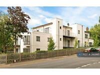 2 bedroom flat in Mount Harry Road, Sevenoaks, TN13 (2 bed)