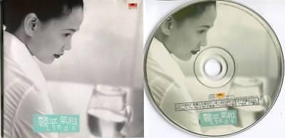 Hong Kong Linda Wong Wang Xin Ping 王馨平 1996 Polygram Taiwan CD (Linda Hong Kong)