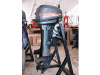Mariner 9.9hp long-shaft outboard - for spares or to complete the repair.