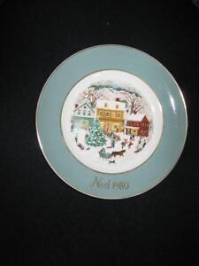 1980 Christmas Collector Plate
