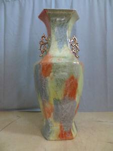 Vase London Ontario image 3