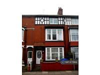 2 bedroom flat in New Burlington Road, Bridlington, YO15 (2 bed)