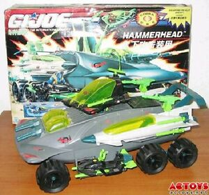 looking for gi joe  hammerhead