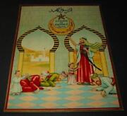 Arabic Fabric