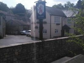 Red Lion, Bramham, Wetherby. Live in joint management couple required