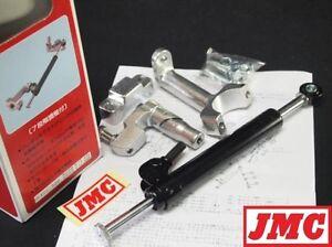 Yamaha SR500 /SR400 Steering Oil Damper, 7-Step Adjustable 85mm Stroke Japan JMC