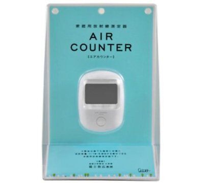 St Corp. Air Counter Dosimeter Radiation Detector Geiger Meter Tester From Japan