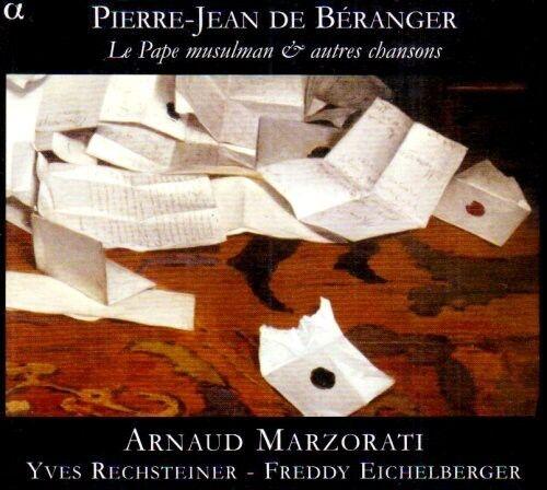 Arnaud Marzorati - Le Pape Musulman & Other Songs [New CD] Digipack Packaging