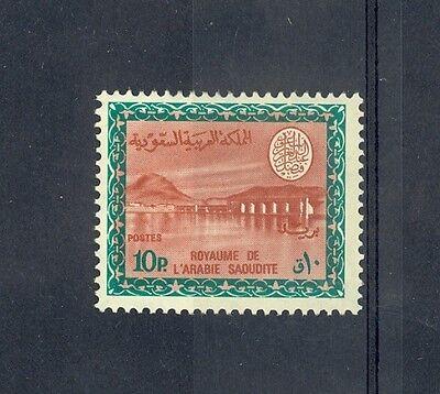 Saudi Arabia Scott 470     [ID#428782]