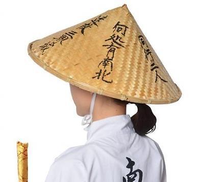 Natürlich Bambus Traditionell Hut Original Japanisch (Cosplay Artikel)