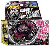 Beyblade Gravity Destroyer