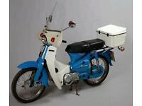 Honda 90 Cub - 1987 Model