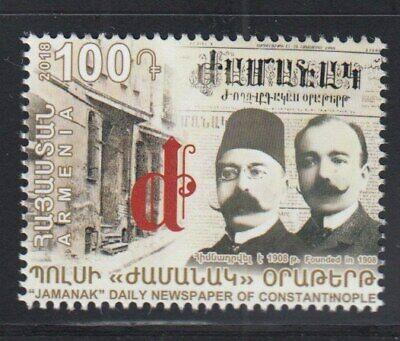 "ARMENIA ""Jamanak"", Daily Newspaper of Constantinople MNH stamp"