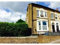 5 bedroom house in Jersey Road, Kent, ME2 (5 bed)