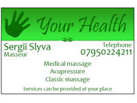 Proffesional , Classic and Relaxing Massage....../ In Cambridge