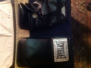PAIR OF LEATHER EVERLASTING BOXING GLOVES