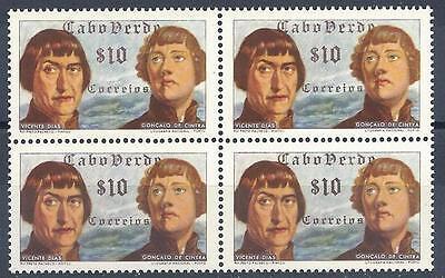 Cape Verde 1952 Sc# 278 Vicente Dias & Goncalo de Cintra block 4 MNH