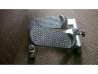 Mini stepper for sale