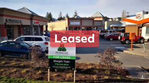 Leased!  1428 sq.ft retail space in busy Sardis location.