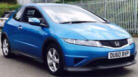 2010 (Sep 60) HONDA CIVIC 1.4 TYPE S I-VTEC - 3 Door Hatchback - Petrol - Manual - BLUE *LONG MOT*
