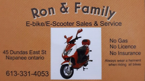 Ron & Family E-bike shop