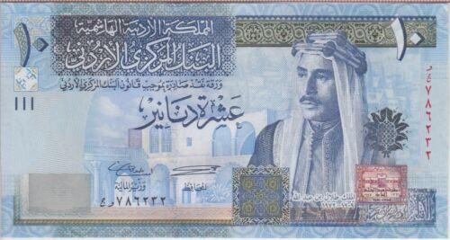 Jordan Banknote P36d 10 Dinars 2012/AH1433, UNC