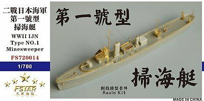 Five Star 720014 1 700 Wwii Ijn Type No 1 Minesweeper Resin Kit
