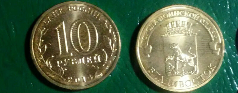 RUSSIA: 4 DIFFERENT UNCIRCULATED 10 ROUBLES 2014 COMMEMORATIVE HOLOGRAM COINS