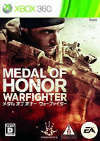 Xbox 360: Medal of Honor - Warfighter (limited edition)