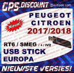 Peugeot Citroen USB Update RT6 SMEG ConnectNav+ eMyWay 17/18