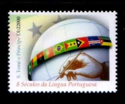 ST. THOMAS & PRINCE ISLANDS 800 Years of Portuguese Language MNH stamp