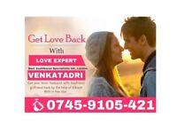 Astrologer in Black Magic Removal Love Spell Caster Ex Love Back in London Birmingham Uk