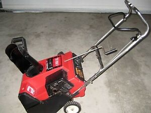 TORO Power Curve 4.5 snowblower