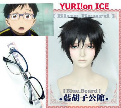 Yuri on Ice Katsuki Yuuri Cosplay Wig + Glasses Black Short Halloween Party ()
